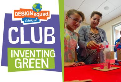 DSG Inventing Green Logo