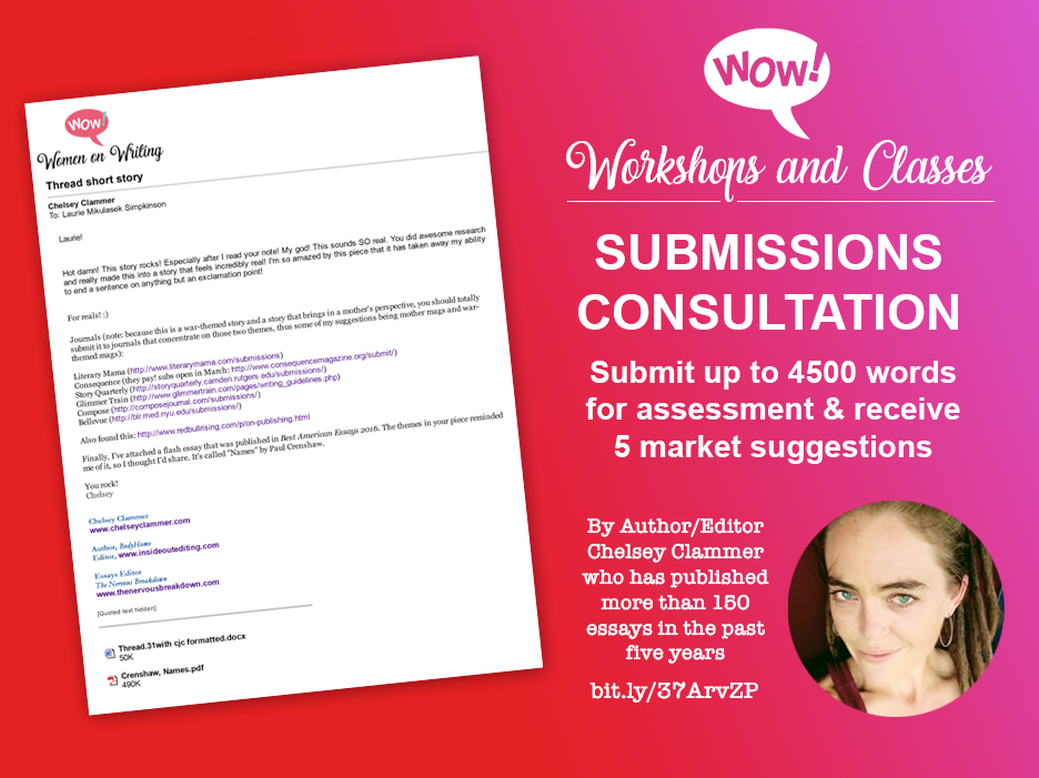 submissions consultation