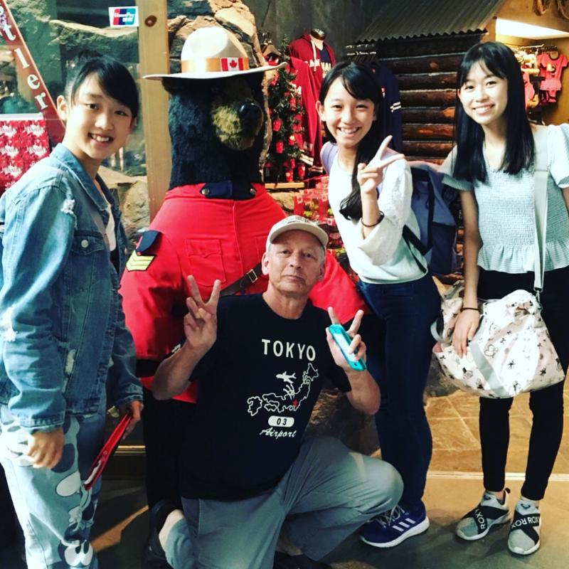Japanese students 2017