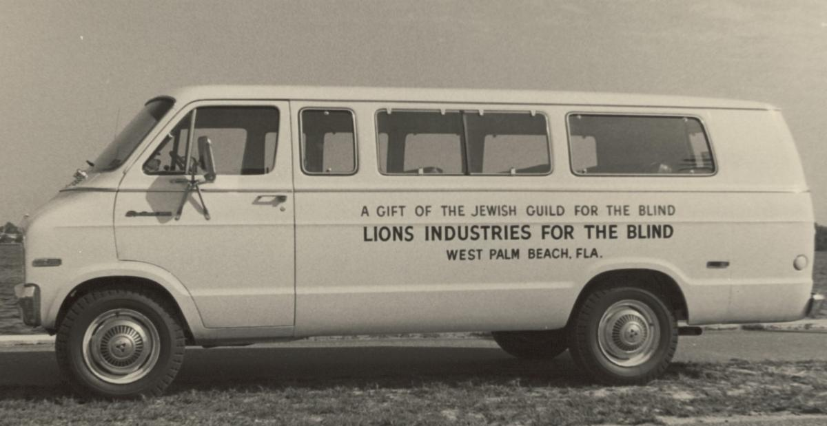 A1974 multi-passenger van