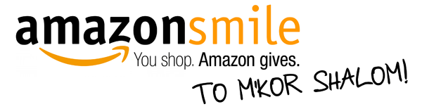 Support M_kor Shalom at AmazonSmile