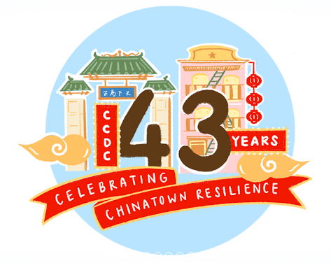Logo: Celebrating 43 Years of Chinatown Resilience