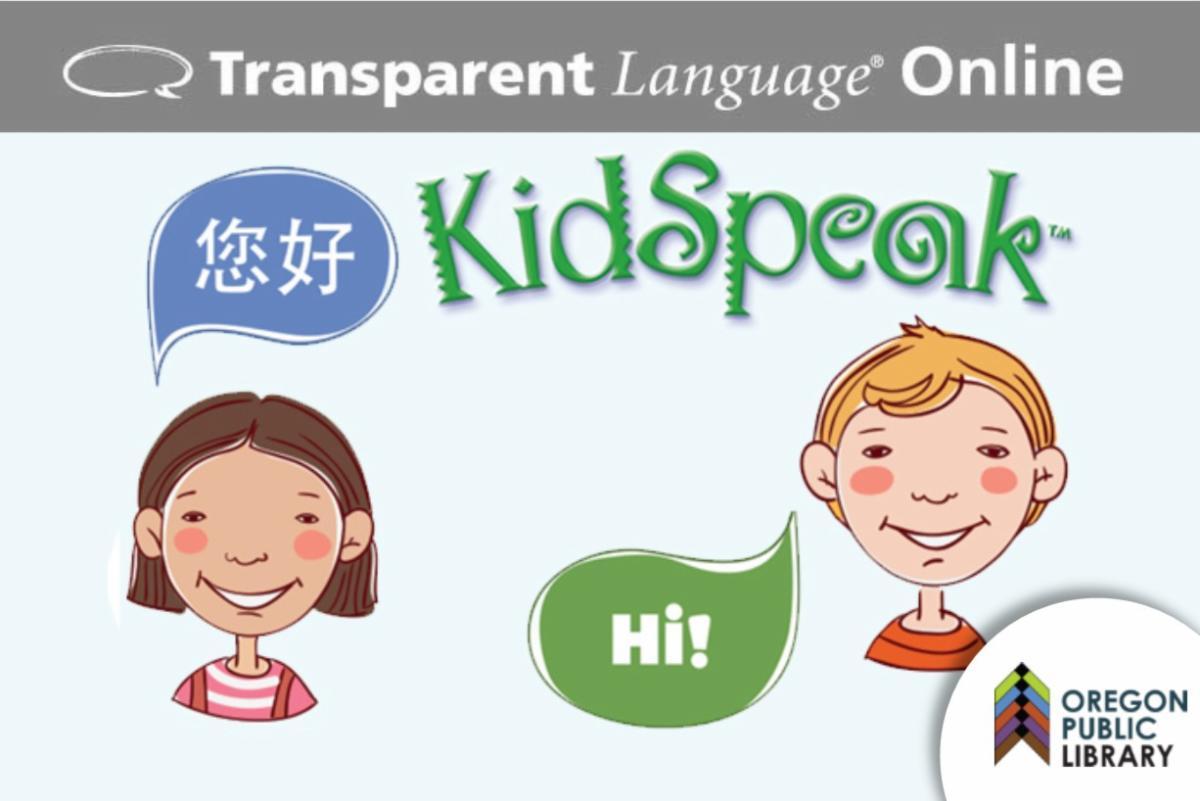 Transparent Language Kidspeak