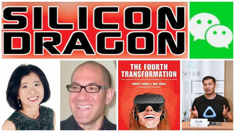 Silicon Dragon SF 2017