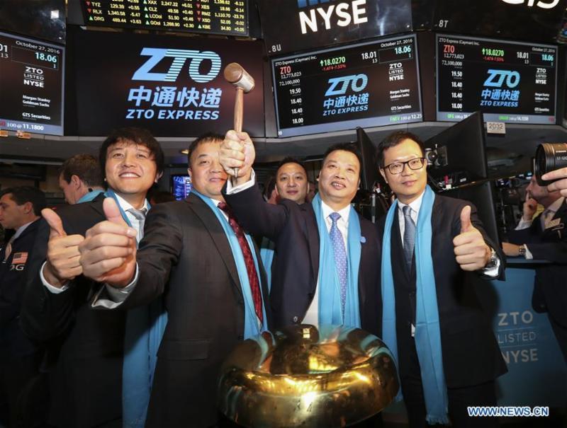 ZTO IPO