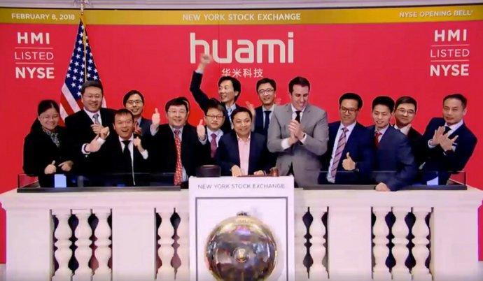 Huami IPO