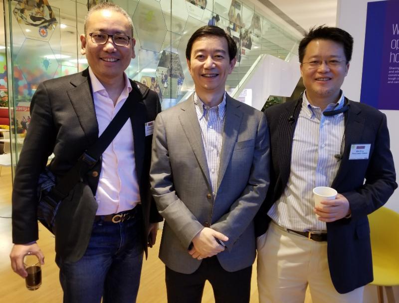VC Trio Members