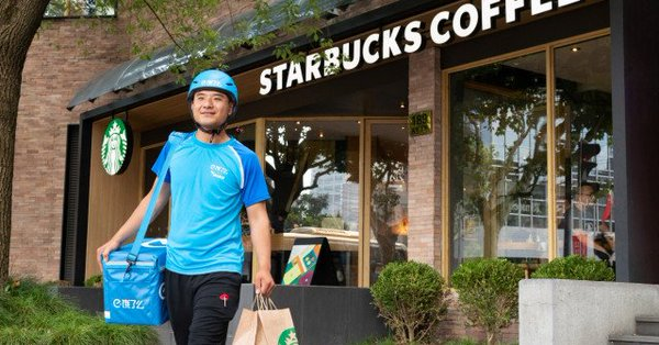 Starbucks - Alibaba