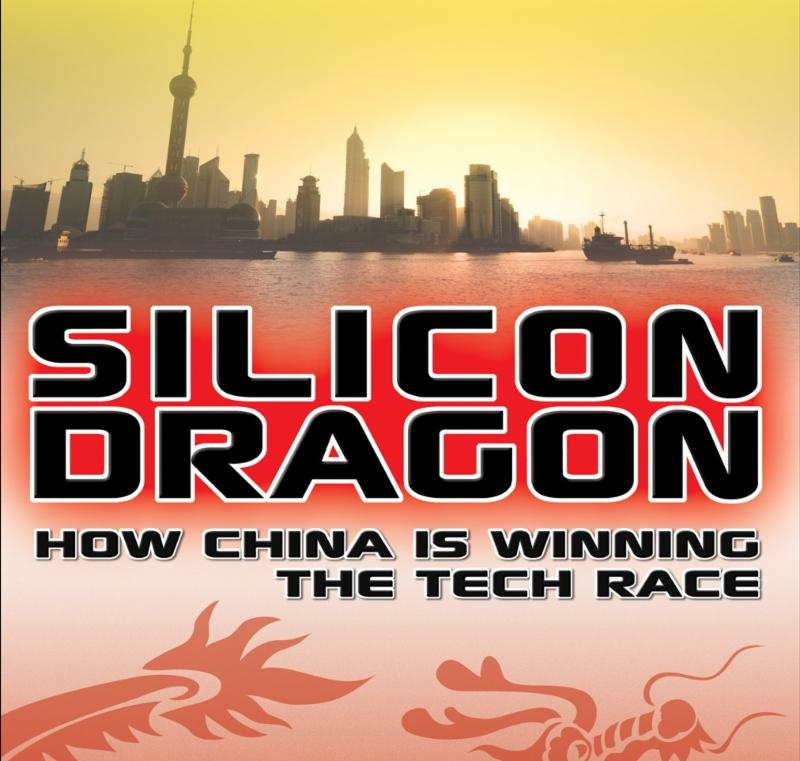 Silicon Dragon 2.0