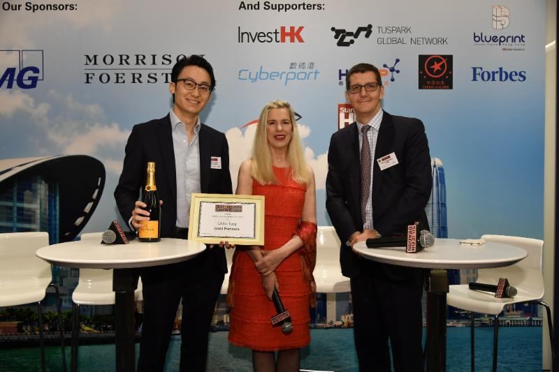VC Award Chibo Tang
