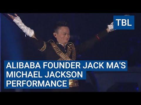 Jack Ma, Michael Jackson