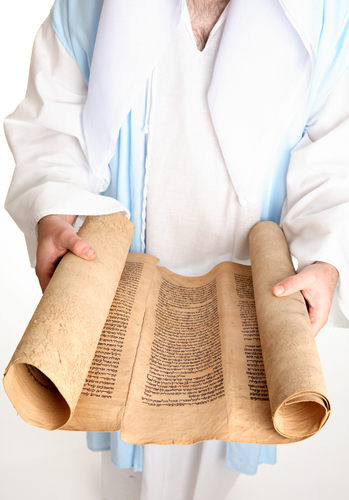 Torah for reading in public must be on gevil parchment.  Every page was squared_   the lines ruled with a stylus. Only black ink used with stick or quill    the text was in square Hebrew characters.