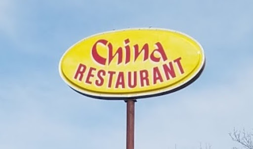 Get to Know St. James China Restaurant Owner, David Ouyang