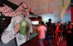 saudi arabia $64bn for entertainment