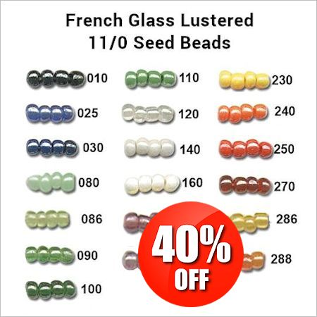 French Luster Pony Beads 5mm