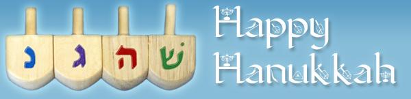 hanukkah-banner3.jpg