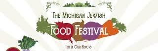 Michigan Jewish Food Festival