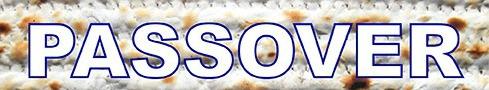 Passover Banner