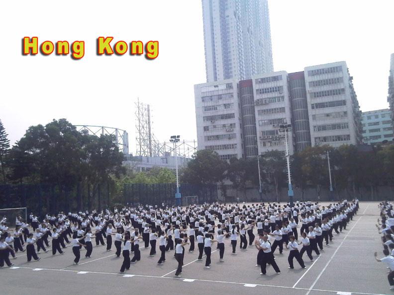 Hong Kong WTCQD