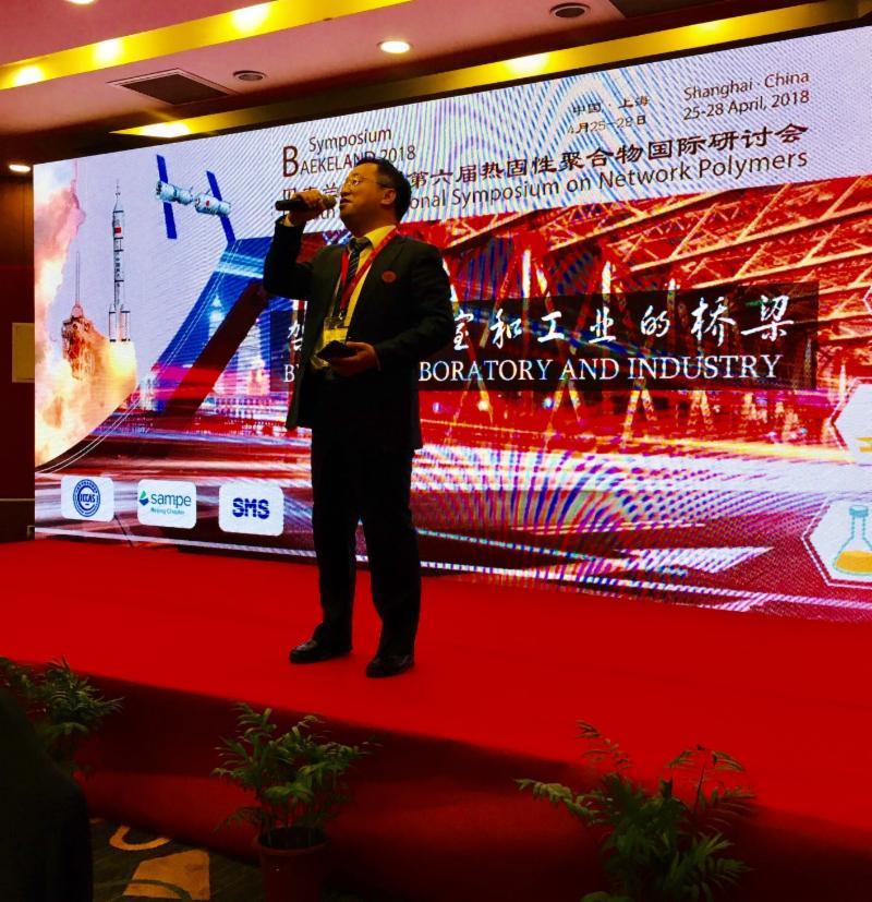 Professor Tong Zhao