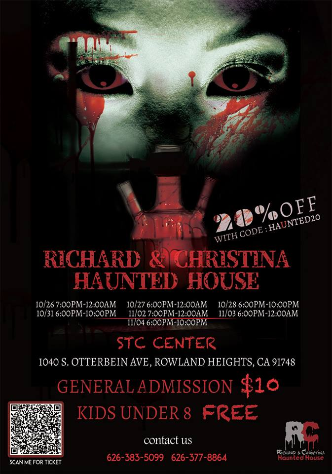 Richard and Christina's Haunted House at STC Center