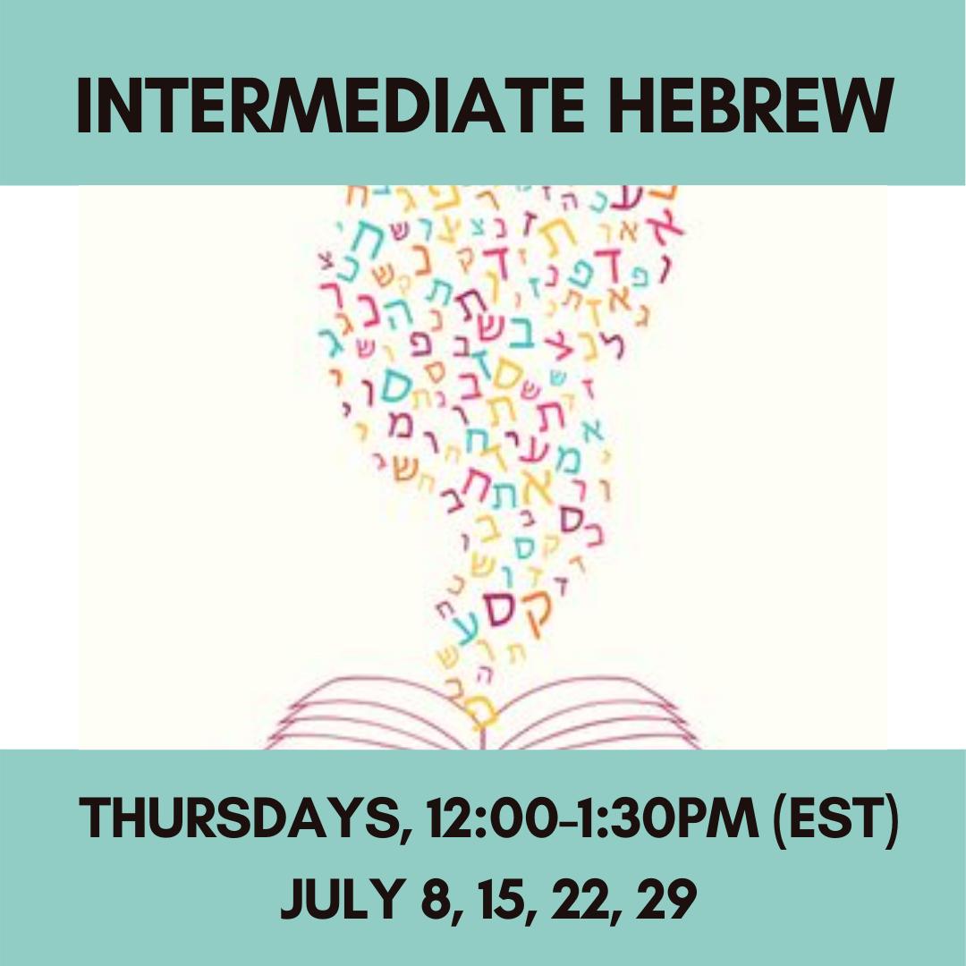 INTERMEDIATE HEBREW