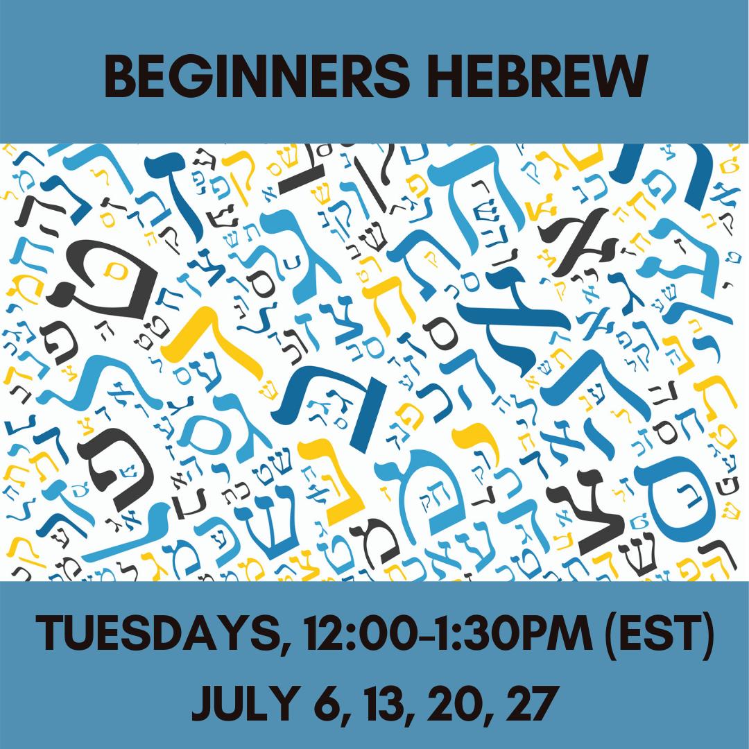 BEGINNERS HEBREW