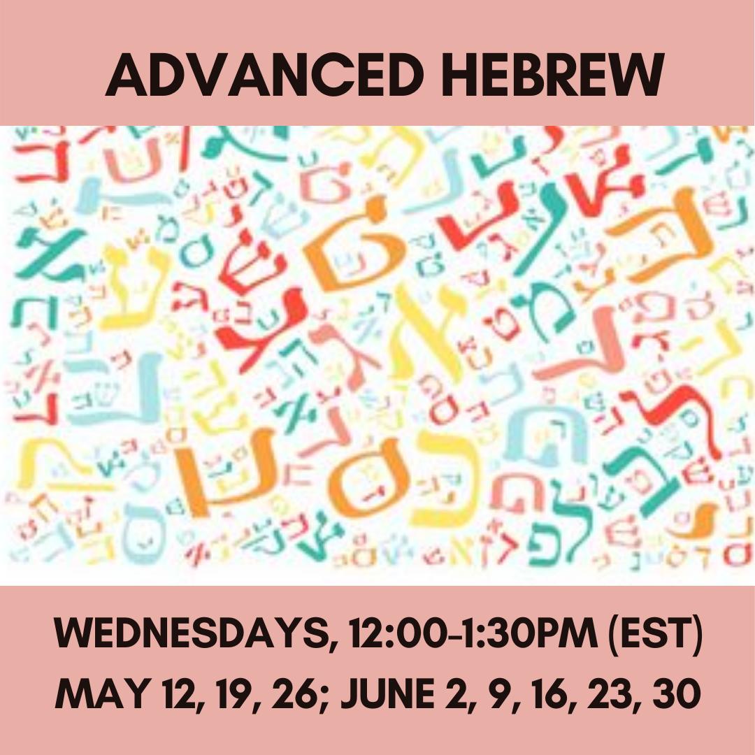 Advanced Hebrew  Wednesdays, 12:00-1:30pm (EST)