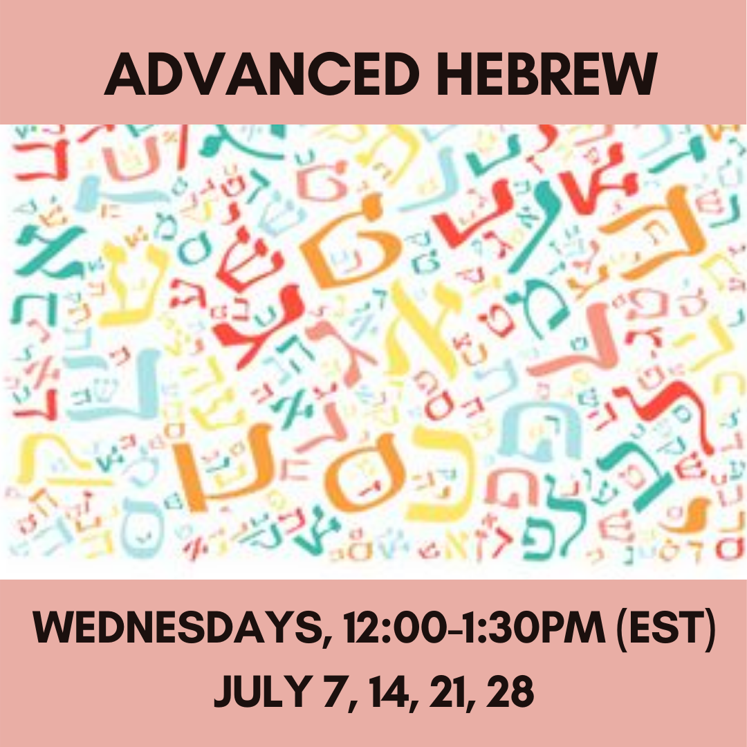 ADVANCED HEBREW
