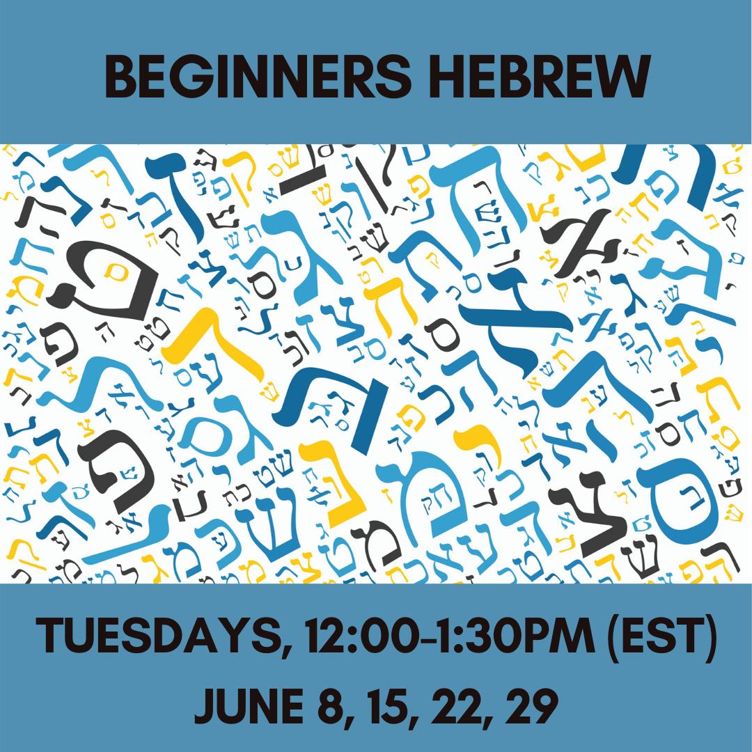 Beginners Hebrew Tuesdays, 12:00-1:30pm (EST)June 8, 15, 22, 29