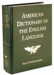 Did you know this was in Noah Webster's Dictionary