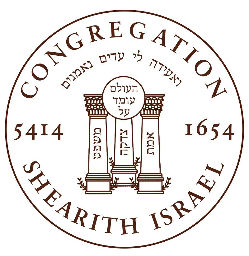 Shearith Israel logo