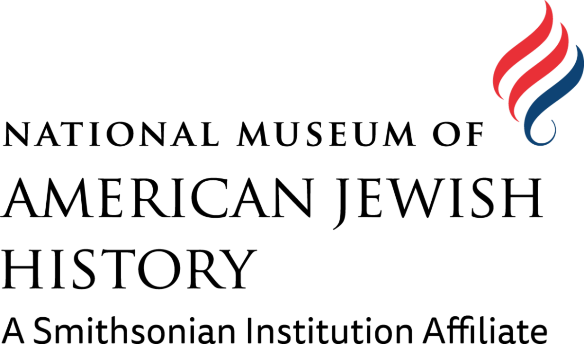 NMAJH Logo