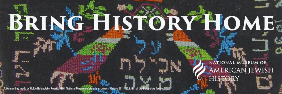 Bring History Home Header-033020-afikomen bag