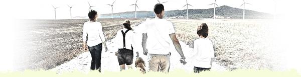 windfarm-family.jpg