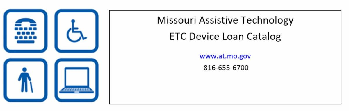 ETC Device Loan Catalog Logo