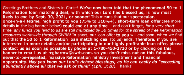 Reformation Loan Offer Ending Soon - Click Here Now