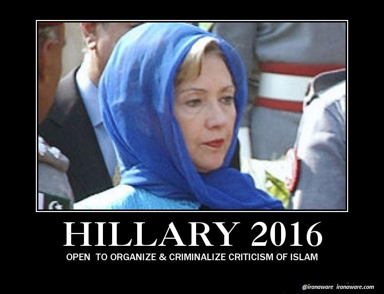 Hillary Clinton open to using laws to suppress criticism of Islam