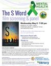 S-Word Film Screening