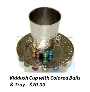 Kiddush-Cup-and-Saucer-with-Colored-Balls.jpg.png