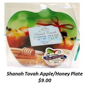 plate apple honey.png