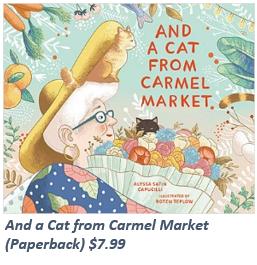 Cat Carmel.png