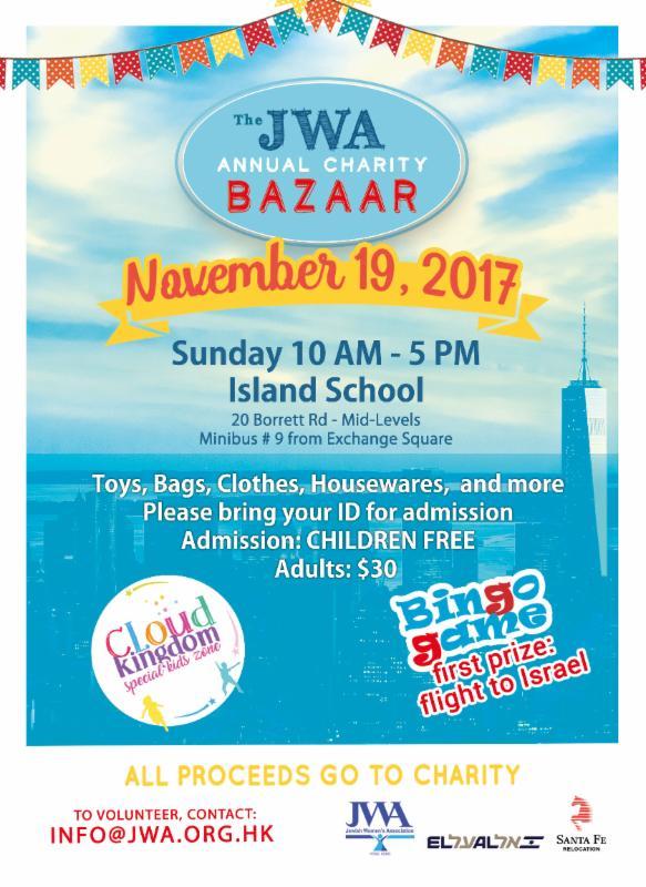 JWA Bazaar 2017!
