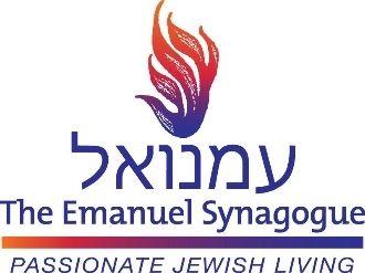 Emanuel logo
