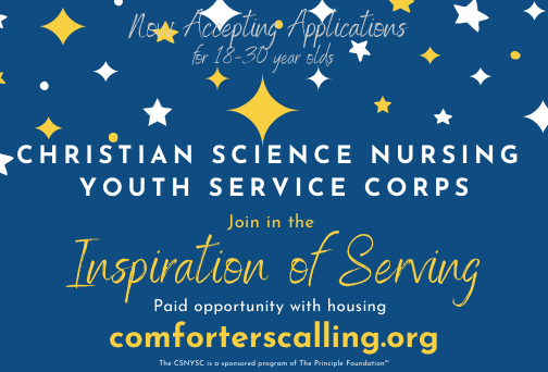 08-CSNN-Ad-for-CSNYSC-3.png