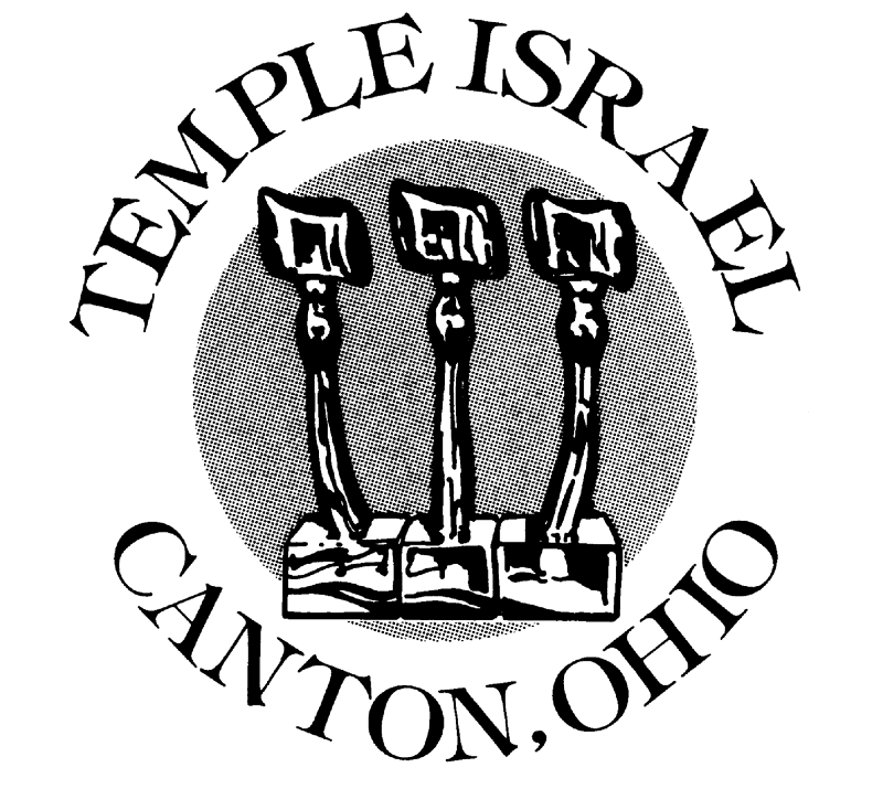 Temple Israel Logo