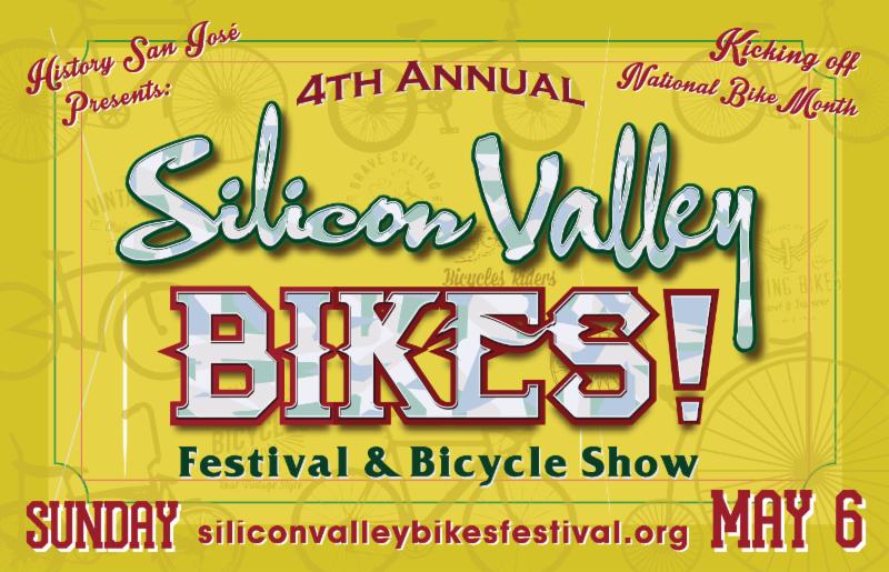 SV Bikes info