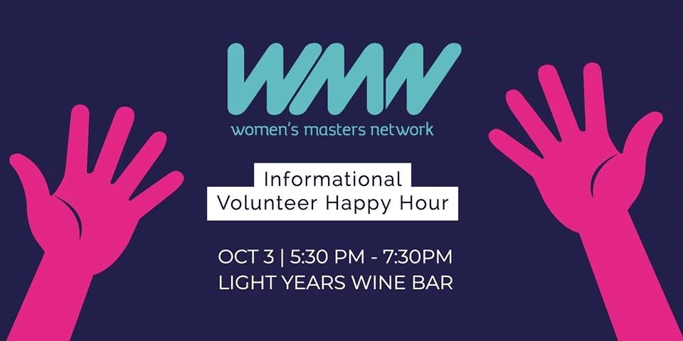 Women's Masters Network Volunteer Informational Happy Hour