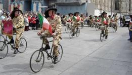 Biciclettata IDC - Seconda Edizione - Festa della Repubblica Italiana - 2Giugno