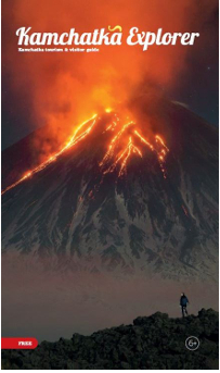 Kamchatka Explorer Magazine